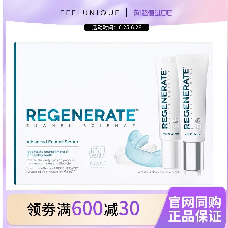Мусс для чистки зубов Артикул 604524575503