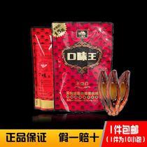 口味王金花20元装10包咖啡味海南青果无奖湖南特产网红食品
