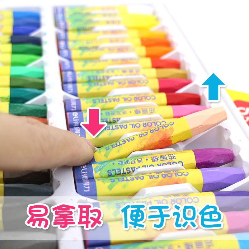 中國代購 中國批發-ibuy99 美术用品 送延长器+卷笔刀油画棒学生儿童彩色蜡笔美术用品绘画笔