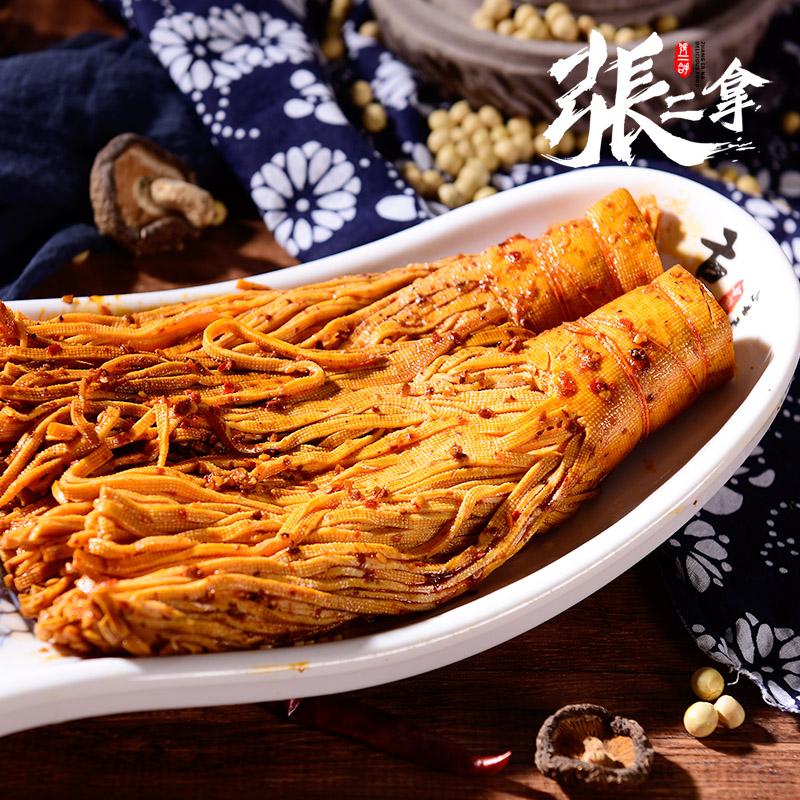张二拿东北特产锦州干豆腐素鸡素肉豆制品千张豆皮丝香辣豆丝250g