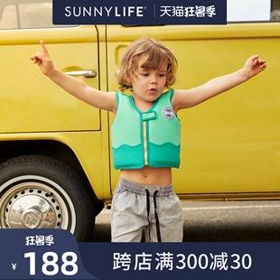 澳洲sunnylife儿童游泳浮力背心男女宝宝泳衣马甲衣装备