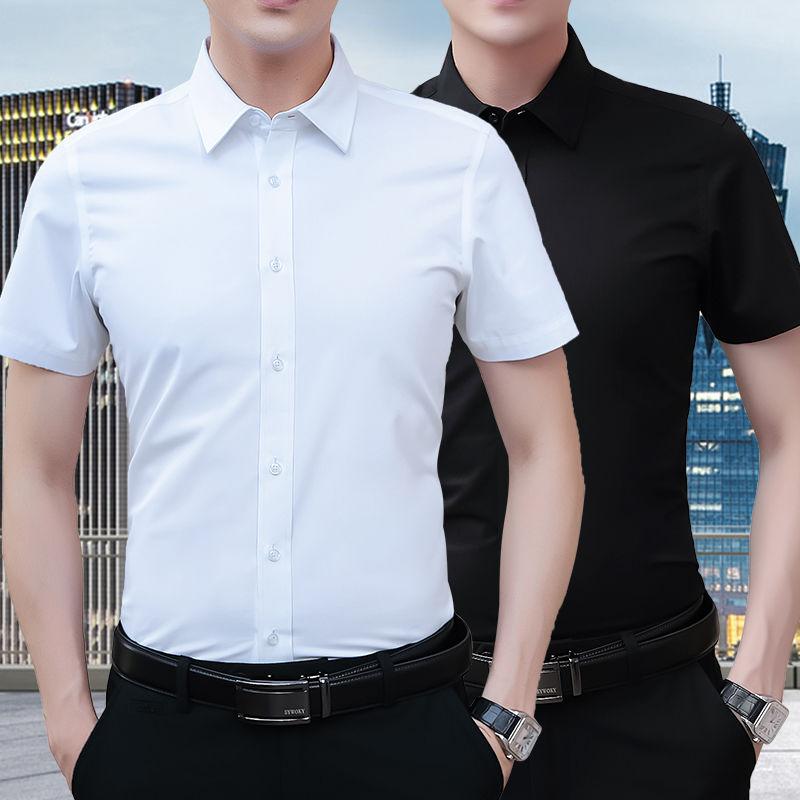 夏季短袖衬衫男白商务休闲职业正装韩版帅气黑色衬衣春季长袖