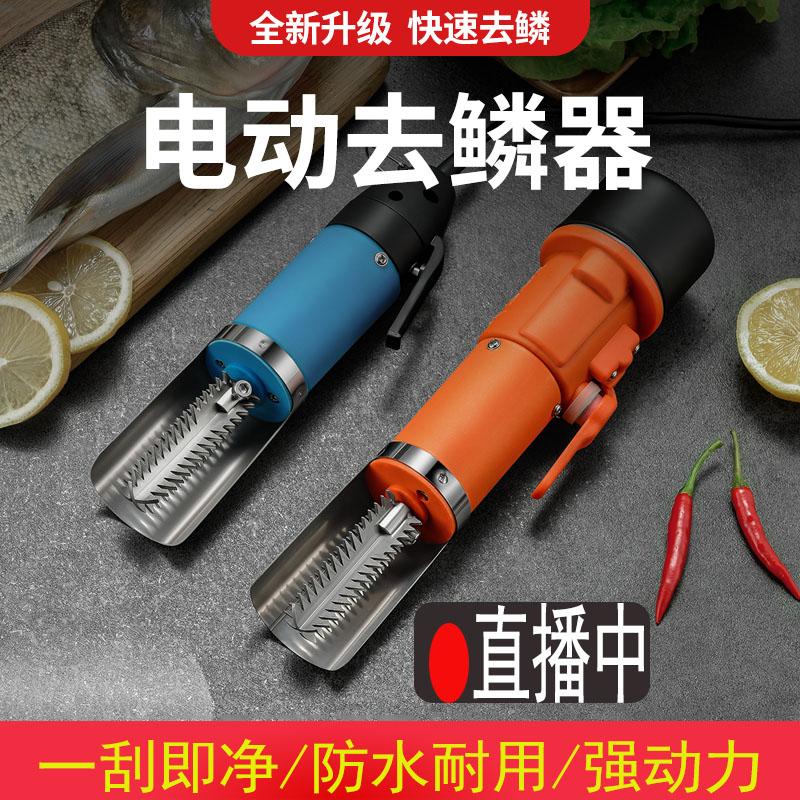 Ножи для чистки рыбы Артикул 614248951461