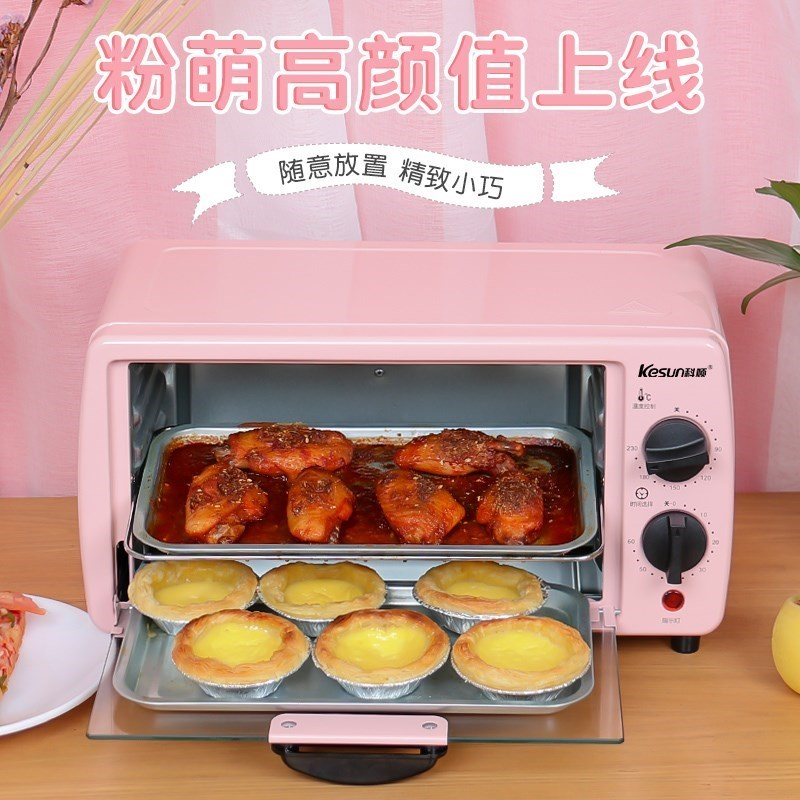 Electric oven household mini baking multifunctional automatic cake small oven electric baking machine multifunctional