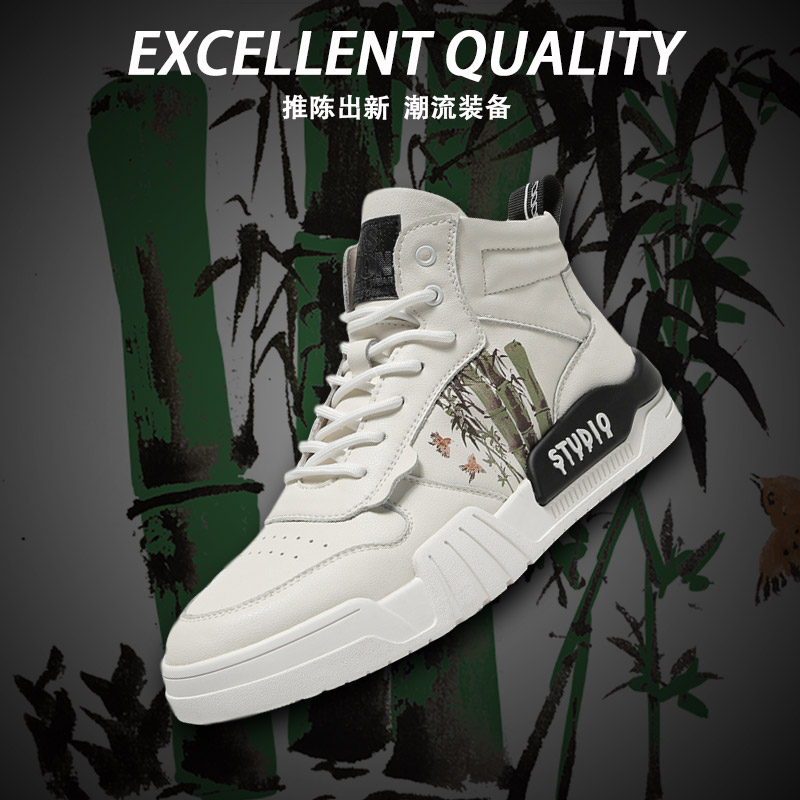Fashion printed high top shoes for men 2020 new spring trend versatile mens high top board shoes white casual mens shoes