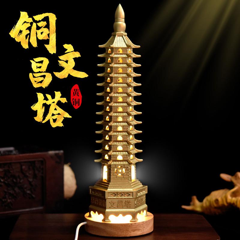 Статуэтки башни Вэньчан Артикул 613453397218