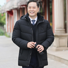 Father's winter medium long plush and thickened down cotton padded jacket 40 years old, 50 middle-aged and elderly men's cotton padded coat, Grandpa's cotton padded jacket