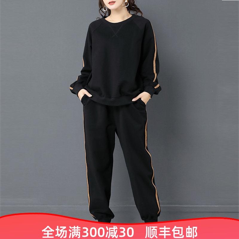 胖mm大码女装2021年新款春装休闲运动衣卫衣洋气时尚显瘦妈妈套装