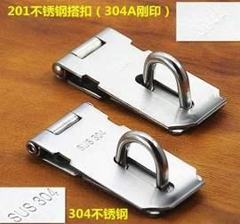 。不锈钢加厚防盗门304挂锁锁扣卡扣固定反锁门扣门栓搭扣插销锁