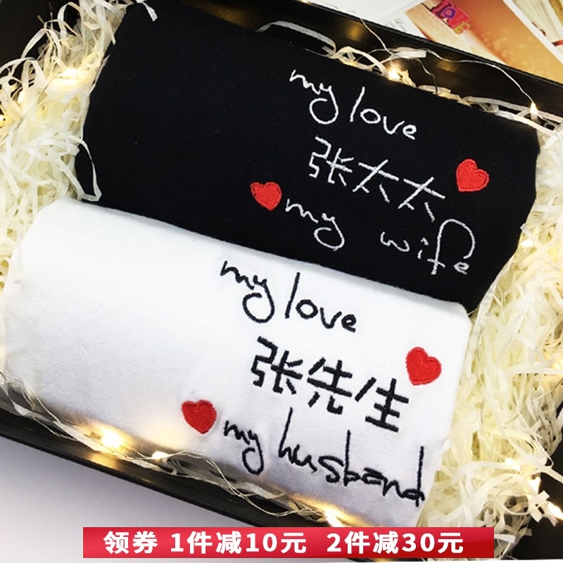 Tiktok DIY embroidered T-shirt, short sleeved couples dress Summer Cotton Full Size shake voice red, the same pattern customized to send boyfriend.
