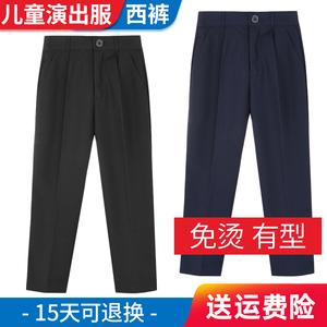 男童黑色裤子背带白色薄款西装裤英伦风儿童夏季长裤男童演出西裤