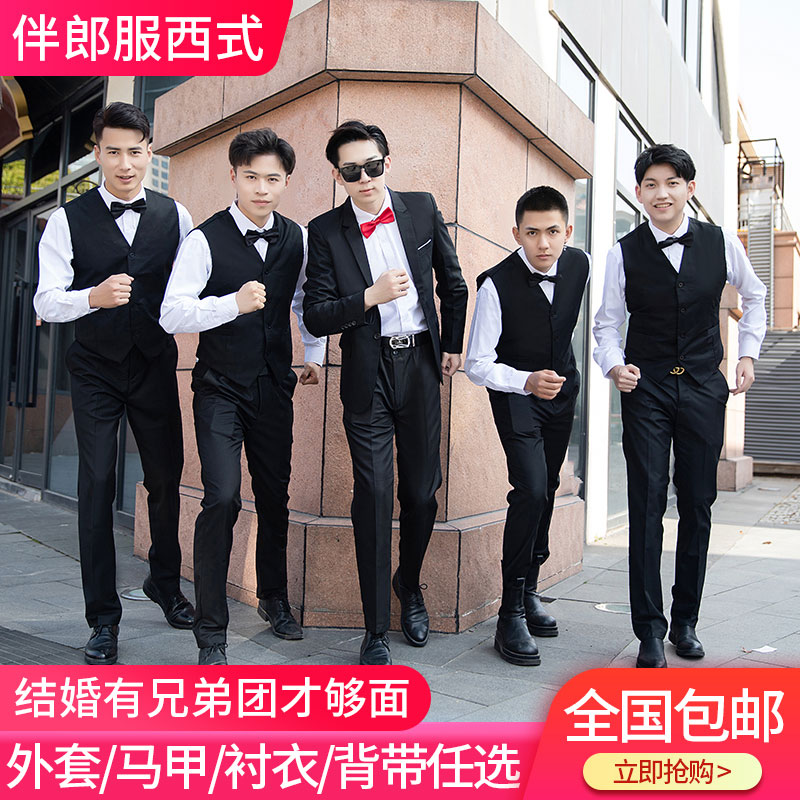 Best man clothing brothers clothing mens wedding suit shirt vest three piece suit bridegroom dress autumn and winter western style