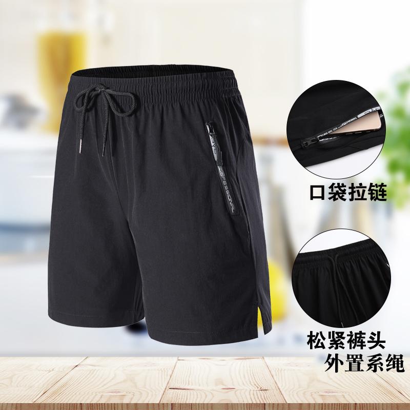 羽毛球夏季男女短裤球服吸汗速干运动五分夏季羽毛透气网球夏季男