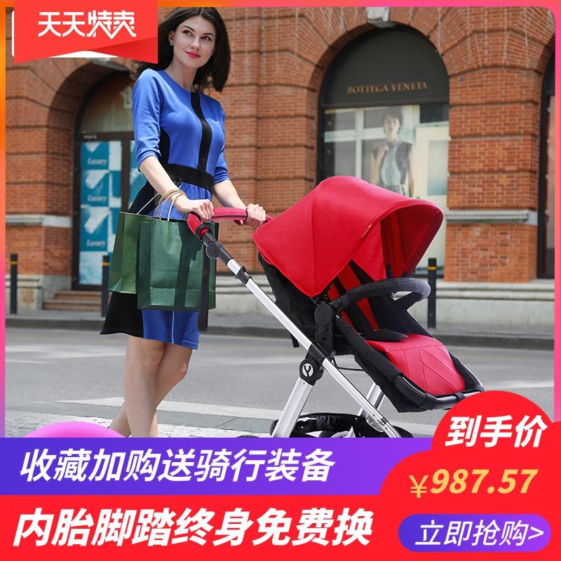 *婴之贝婴儿推车高景观避震四轮婴儿车可坐可躺轻便宝宝童车手推