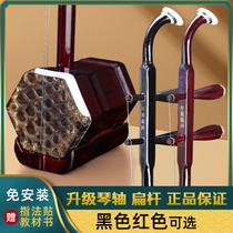 非洲小叶紫檀龙头二胡苏州龙头二胡乐器手工制作选皮美韵二胡