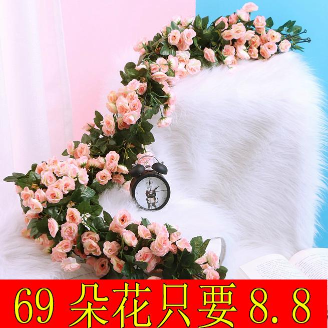 仿真玫瑰花藤 假花藤条吊顶藤椅空调水管道拱门隔断装饰蔷薇假花