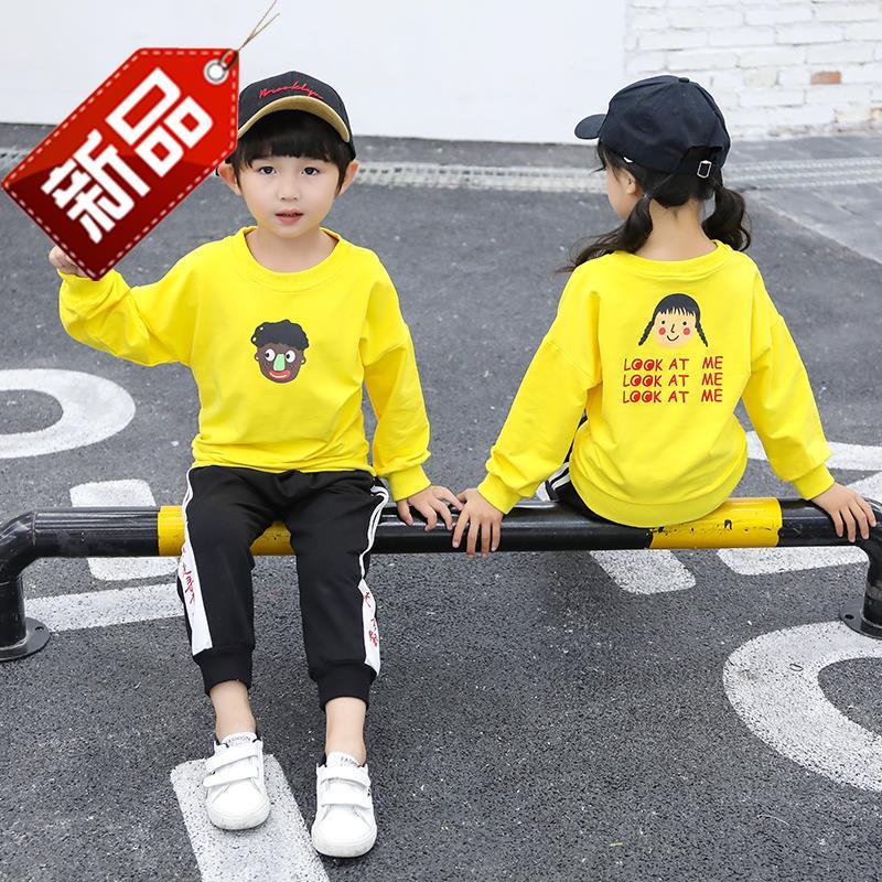 8春秋4女童6q男童运动套装7儿童3姐弟装5岁秋季2两件套卫衣兄妹装