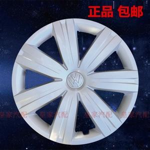 一汽大众13-17款捷达轮毂盖14寸原厂装汽车钢圈轮胎盖罩 轮胎帽