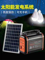 家用太阳能电池板发电小型系统照明灯别墅家庭光伏发电设备机