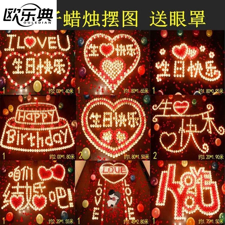 网红七夕情人节求婚表白结婚纪念日恋爱周年生日浪漫气球装饰布置