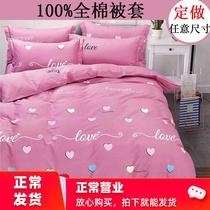 200x230全棉儿童被罩1.8m米床双人1.5纯棉被套单件单人女学生宿舍