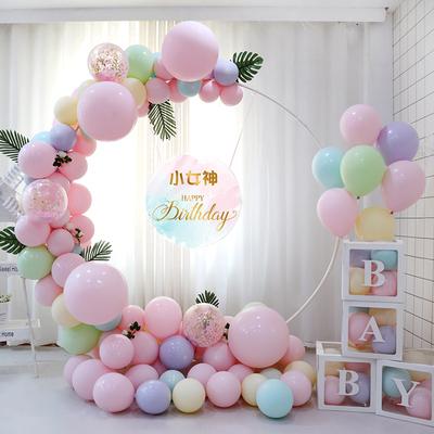 宝宝周岁生日装饰场景布置气球男女朋友派对浪漫表白创意圆环背景