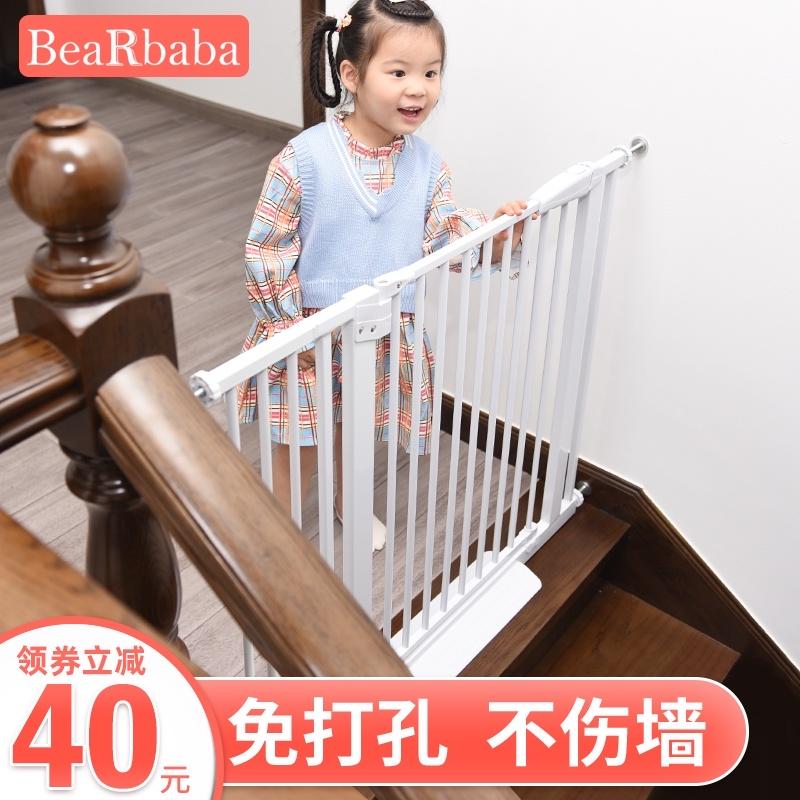 Лестничные ограждения для детей Артикул 605852802076