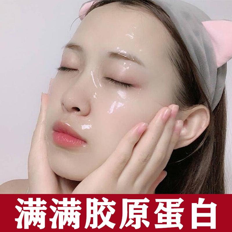 胶原蛋白睡眠面膜女补水保湿抗皱美白去黄气去暗沉护肤品收缩毛孔