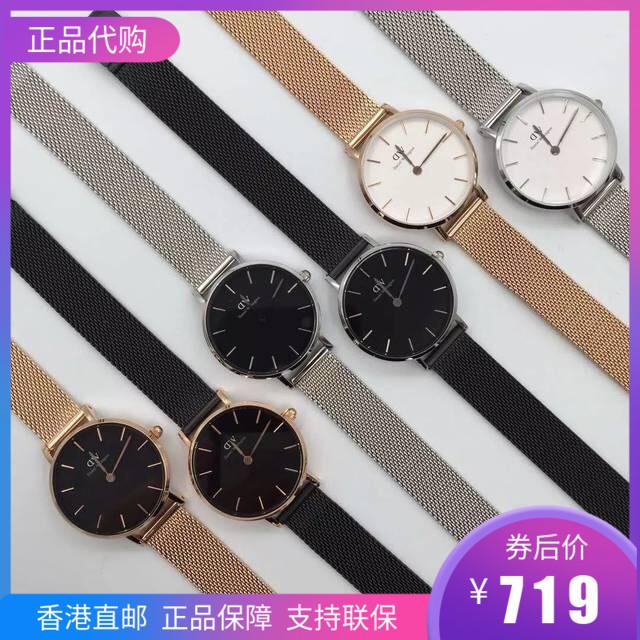 專柜DW手表代購 丹尼爾惠靈頓玫瑰金腕表時尚防水男女情侶表28mm
