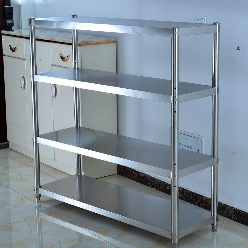多放加粗立柱不锈钢储物架落地式层高可调节厨房置物架放锅架子,可领取10元淘宝优惠券