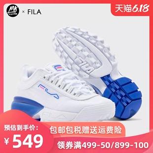 Fila/斐乐潮牌厚底老爹鞋女2020春季新款运动休闲鞋DISRUPTOR 2A