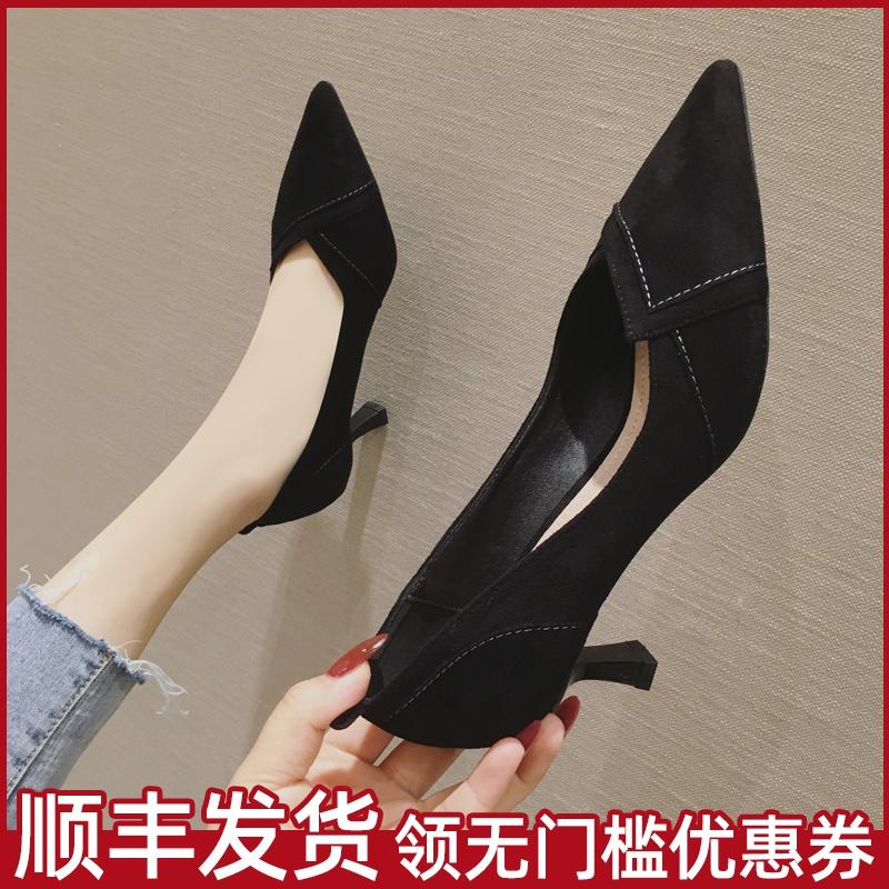 高跟鞋女细跟尖头软皮不磨脚法式职业简约少女百搭5cm小跟单鞋子
