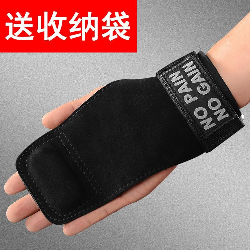 power belt fitness gloves pull-up grip with men's sports,可领取元淘宝优惠券