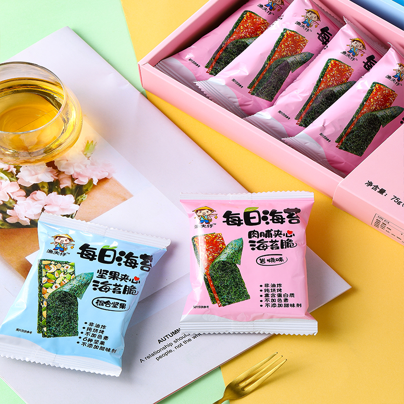 Pure baked non fried sandwich seaweed for children large piece seaweed sandwich for pregnant women seaweed sandwich daily nuts sandwich