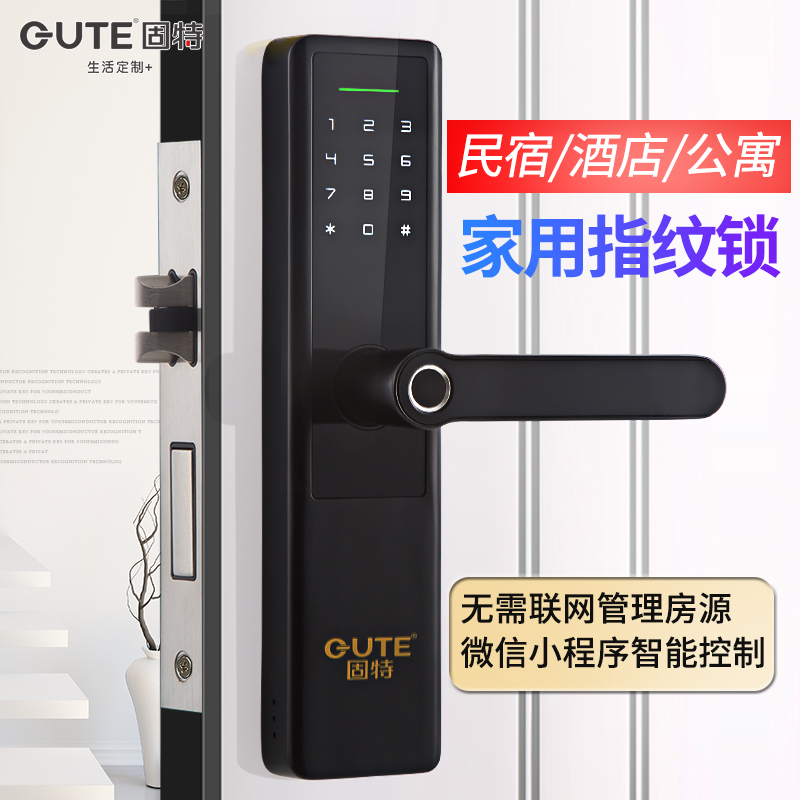 智能指纹密码锁家用室内门房间锁满419.30元可用1元优惠券