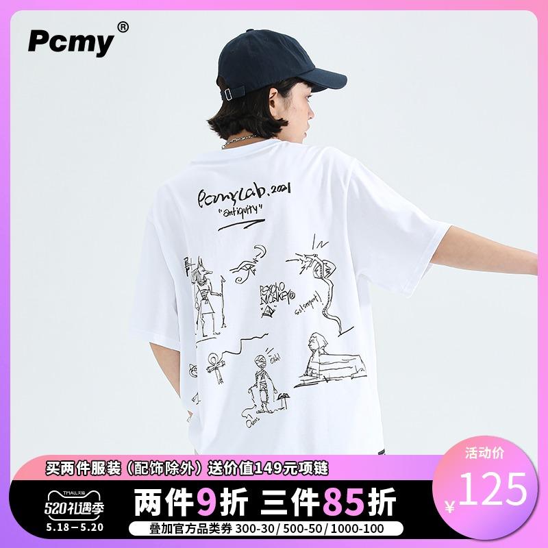 PCMY2021年夏季灰色古埃及神话手绘印花T恤潮流潮牌纯棉体恤男装