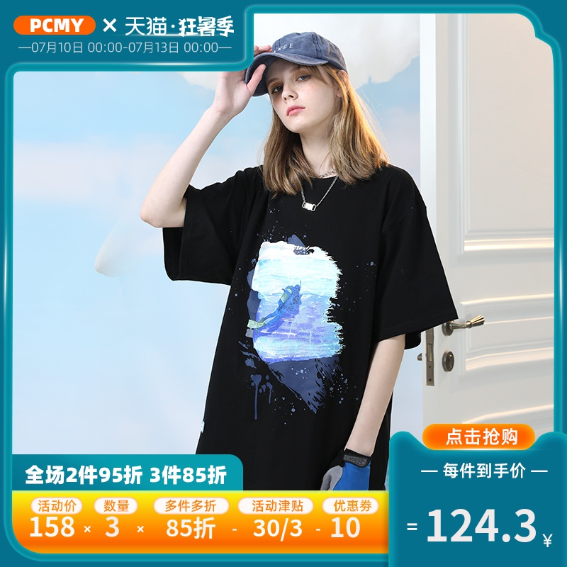 Pcmy oil painting, diving, surfing, skiing, printing, fashion T-shirt for men and women, the same style of lovers, cool summer 20ss leisure