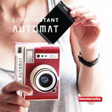 Lomo'Instant Automat乐魔自动拍立得相机复古一次成像3寸相纸