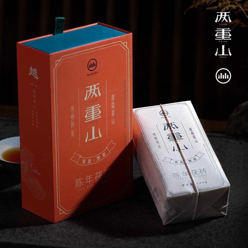 两重山湖南安化黑茶金花茯砖茶 七年陈茶正品 收藏茶 300g礼盒装