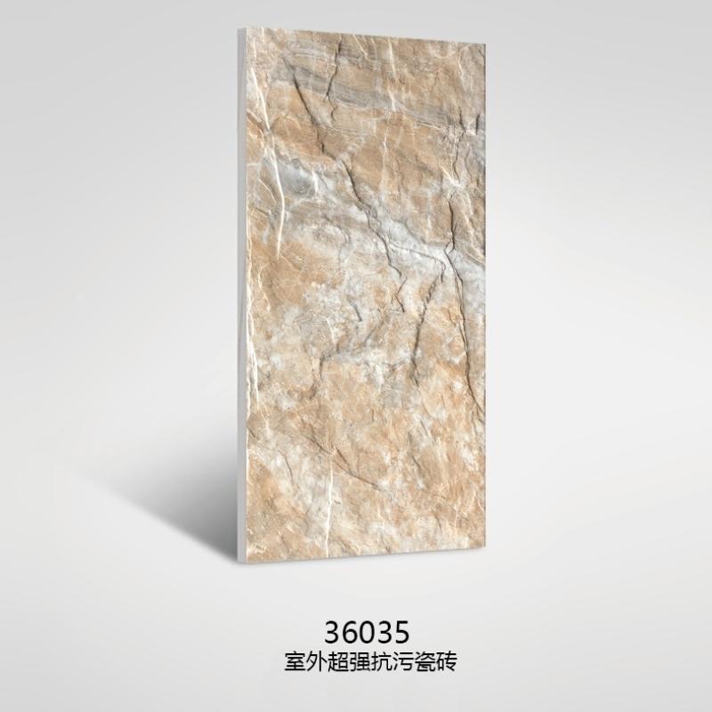 Керамическая плитка Артикул 630334109266