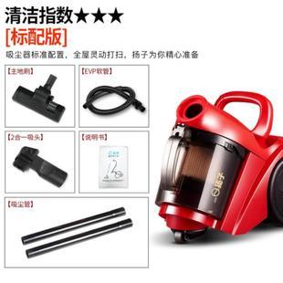强劲家务家电家用吸尘器大吸力静音多功能超静音一体机工用简易家