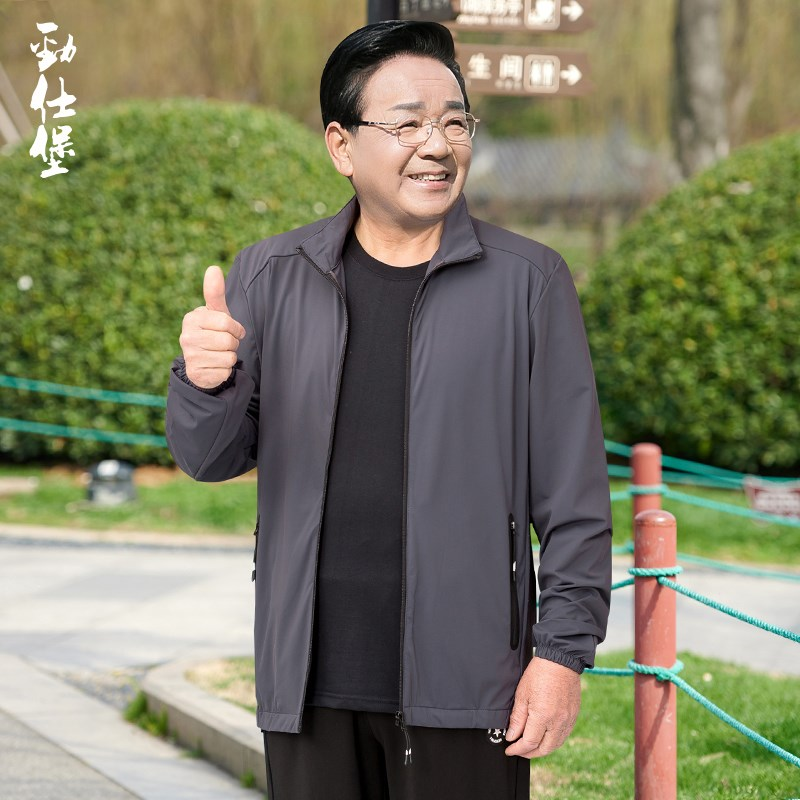 Fathers single layer jacket in spring and summer mens middle-aged and old mens thin coat plus fat plus size quick drying sportswear