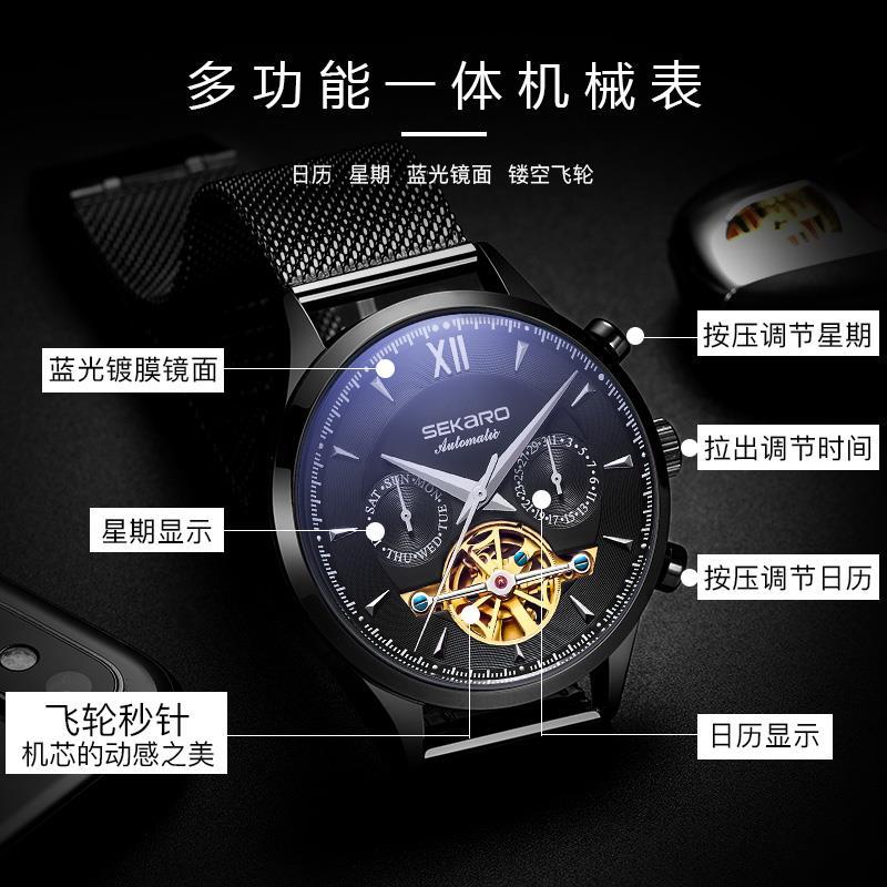 スウェーデン黒の科学技術の腕時計の男性の機械表はすべて自動的に透かして男性の時計のリチャードミラーの特殊な兵の規格品を表します。