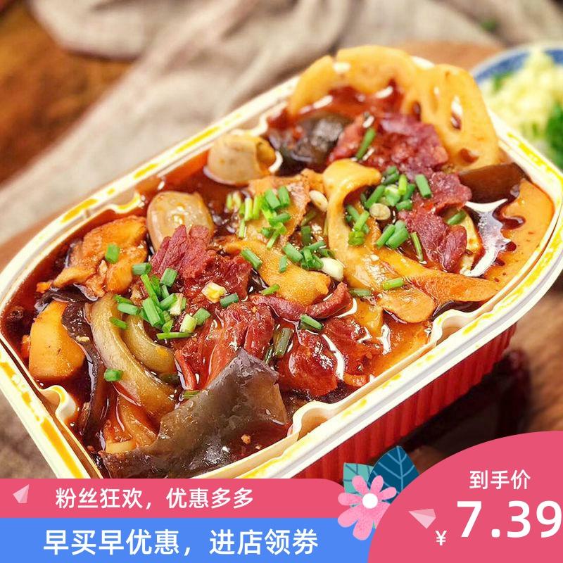(用18.09元券)懒人自热便携素食小火锅麻辣速食