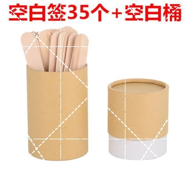 Wine making props ice cream stick draw a blank signature for class secret primary school students funny students transfer
