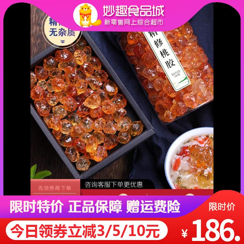 云南天然野生食用500g桃花泪桃树胶(非品牌)