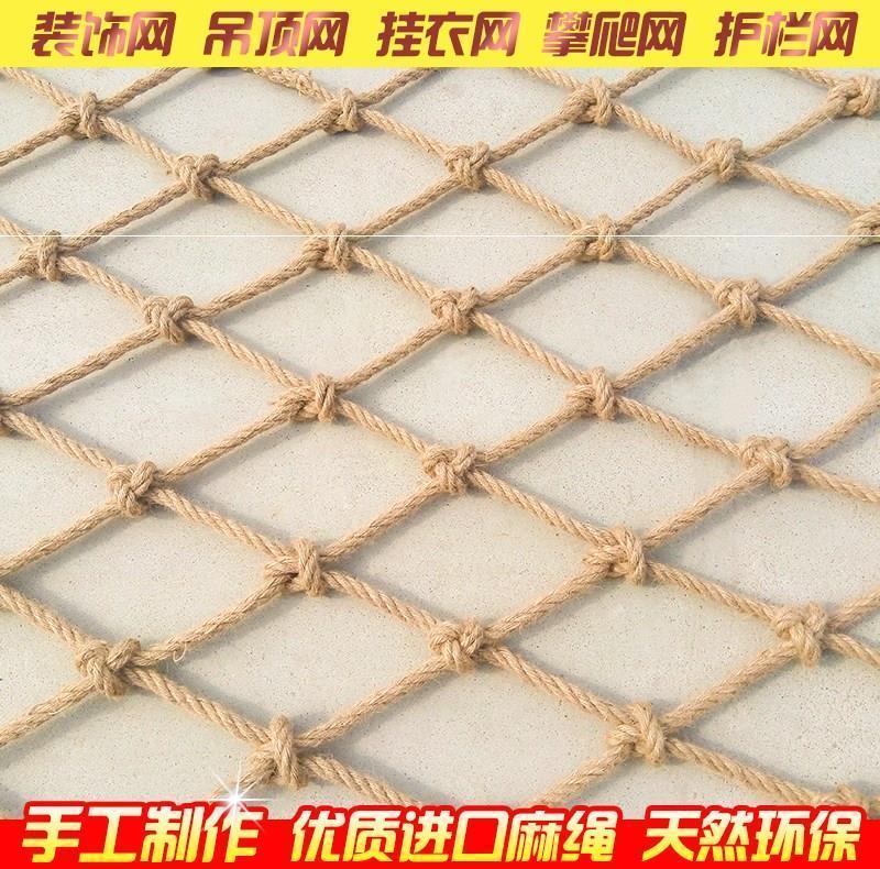 拍照吊灯安全网室内吊顶网绳墙面挂衣网绳子少女天台防护网吊顶