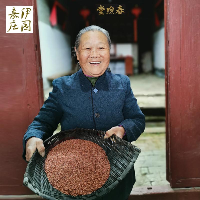 奶奶家糙米井冈山5斤杂粮粗粮红米