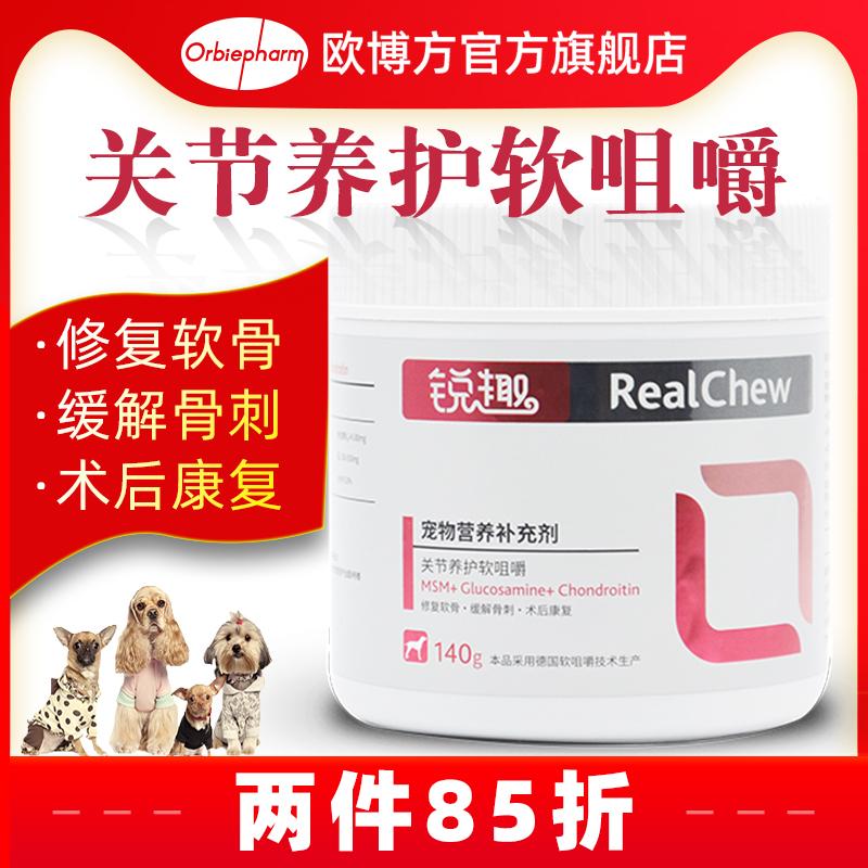 Витамины для кошек и собак Артикул 605306334795