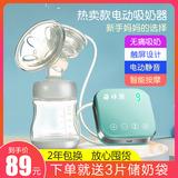 萌仔熊吸奶器电动正品静音挤奶器全自动非手动无痛按摩乳集奶神器